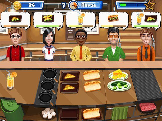 Веселый повар 3 - screenshot 3