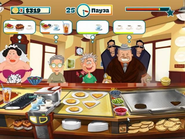 Веселый повар - screenshot 1