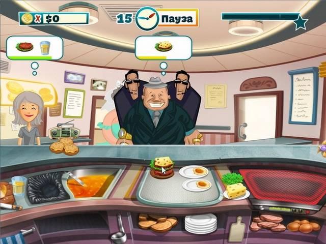 Веселый повар - screenshot 2