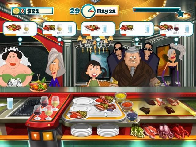 Веселый повар - screenshot 3