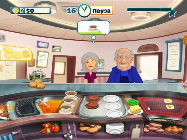 Веселый повар - screenshot 4
