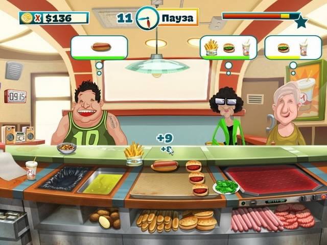Веселый повар - screenshot 5