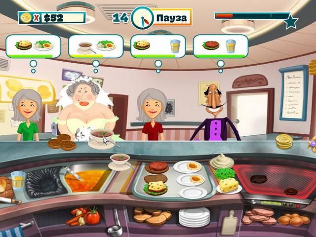 Веселый повар - screenshot 6