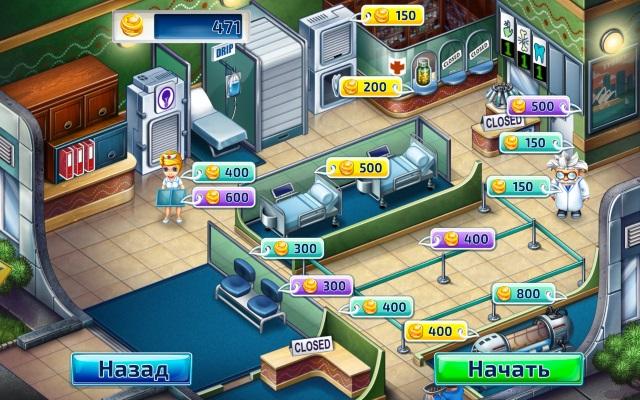 Веселая больница. Коллекционное издание - screenshot 5