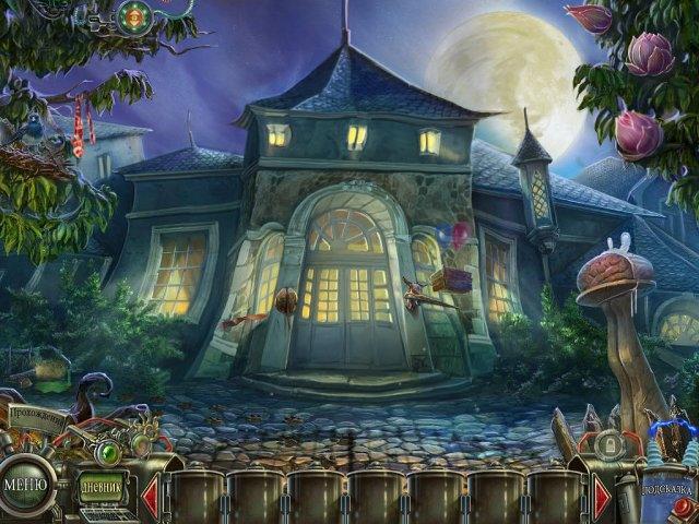 Дом с привидениями. Обитатели кошмаров. Коллекционное издание - screenshot 7
