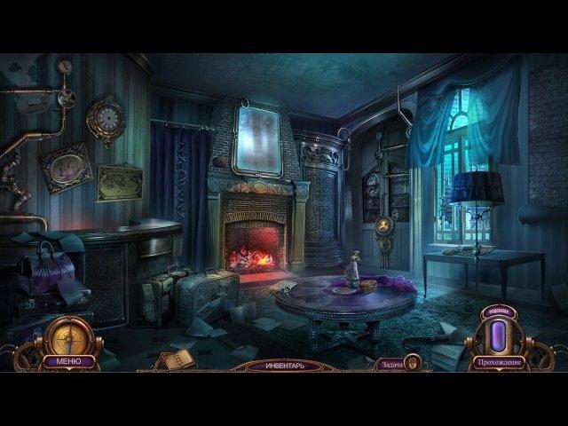 Проклятый отель. Древнее пророчество. Коллекционное издание - screenshot 2
