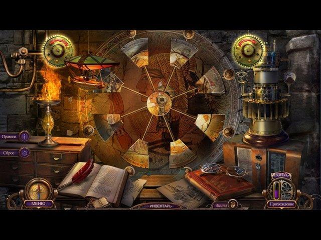 Проклятый отель. Древнее пророчество. Коллекционное издание - screenshot 5