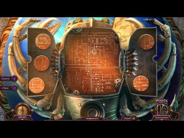 Проклятый отель. Древнее пророчество. Коллекционное издание - screenshot 6