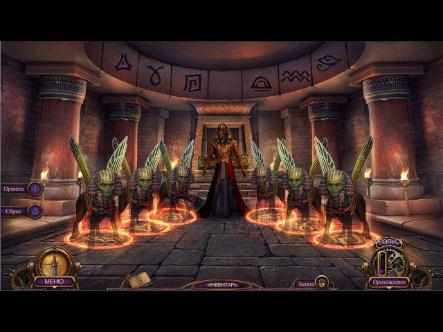 Проклятый отель. Древнее пророчество. Коллекционное издание - screenshot 7