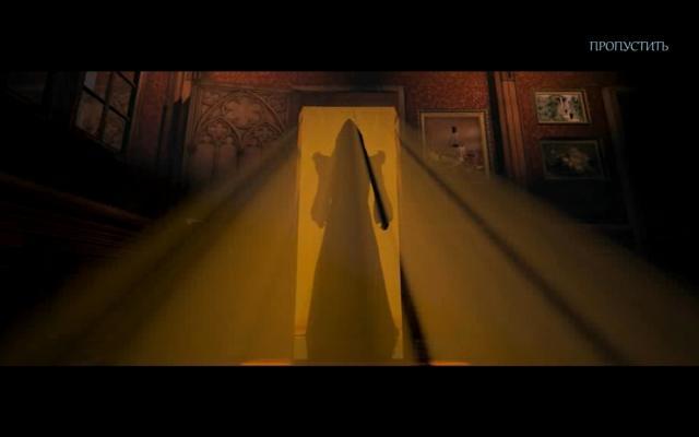 Призрачный отель. Затмение. Коллекционное издание - screenshot 2