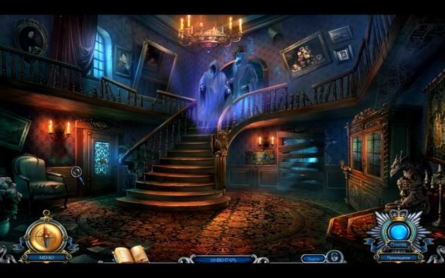 Призрачный отель. Затмение. Коллекционное издание - screenshot 6