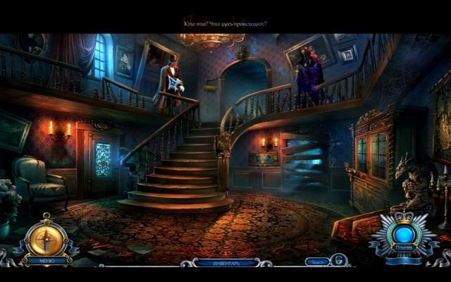 Призрачный отель. Затмение - screenshot 3