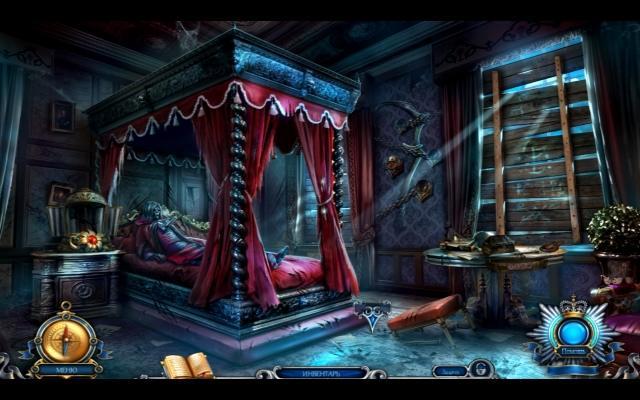 Призрачный отель. Затмение - screenshot 6