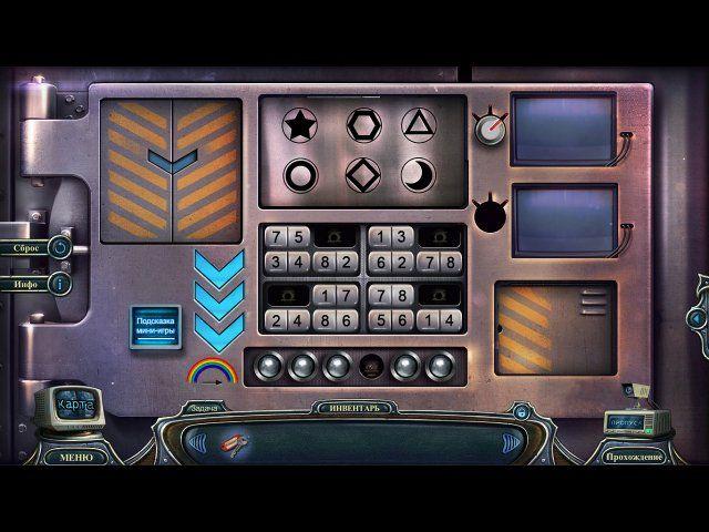 Проклятый отель. Вечность. Коллекционное издание - screenshot 5