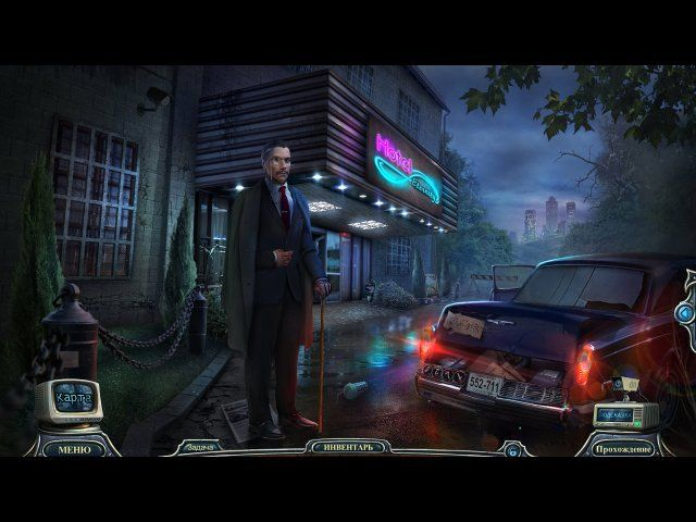 Проклятый отель. Вечность. Коллекционное издание - screenshot 6