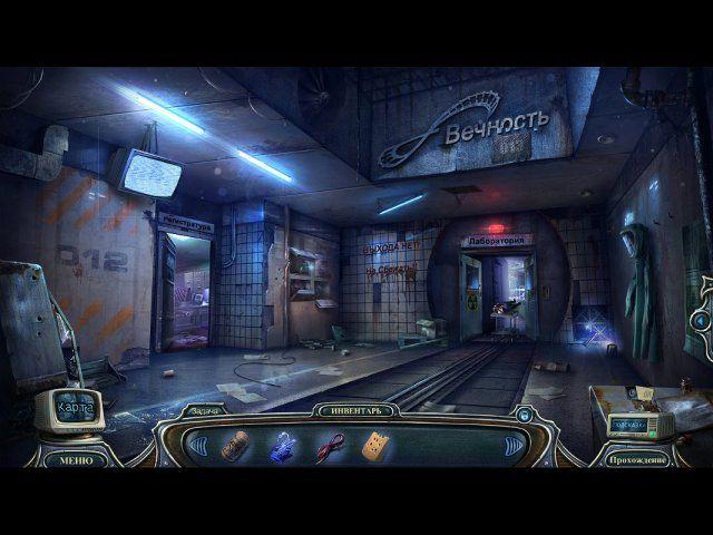 Проклятый отель. Вечность. Коллекционное издание - screenshot 7