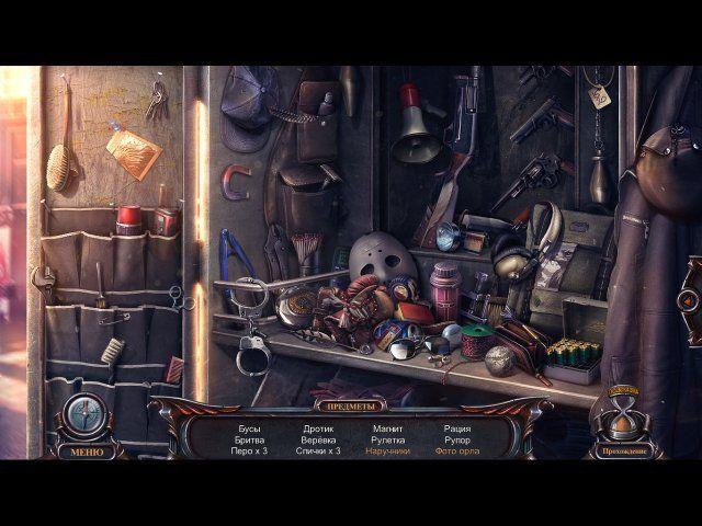 Проклятый отель. Феникс. Коллекционное издание - screenshot 1