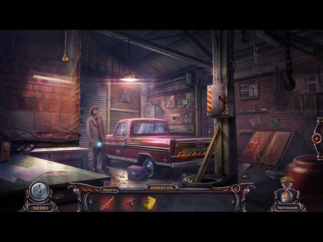 Проклятый отель. Феникс. Коллекционное издание - screenshot 5