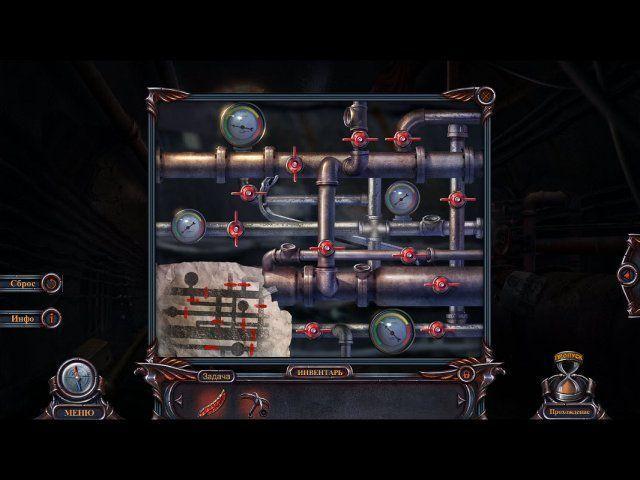 Проклятый отель. Феникс - screenshot 3
