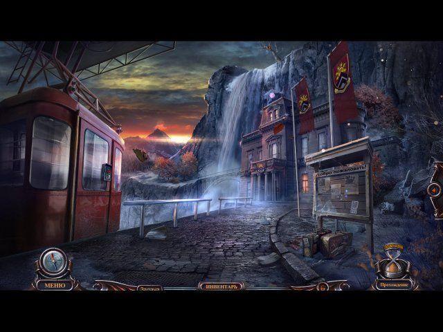 Проклятый отель. Феникс - screenshot 7