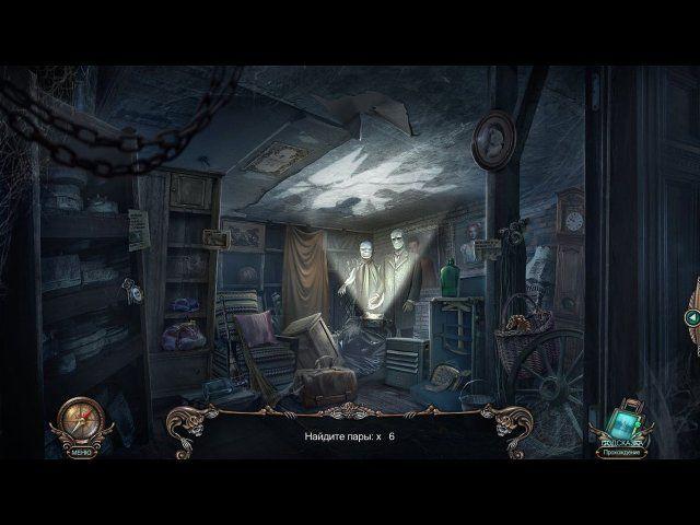 Проклятый отель. В плену зла. Коллекционное издание - screenshot 1