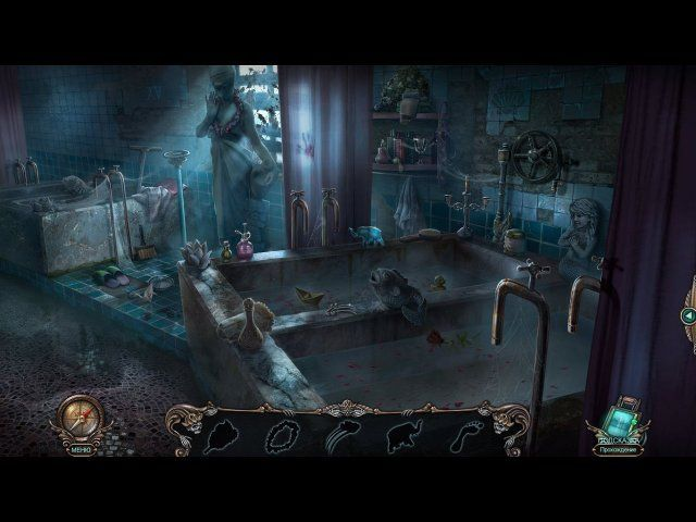 Проклятый отель. В плену зла. Коллекционное издание - screenshot 3