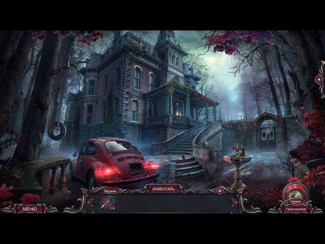 Проклятый отель. Икс. Коллекционное издание - screenshot 6