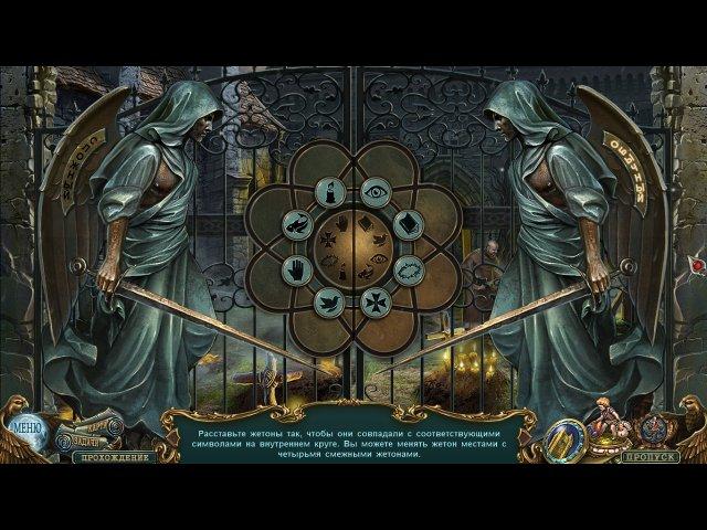 Ожившие легенды. Черный ястреб. Коллекционное издание - screenshot 3