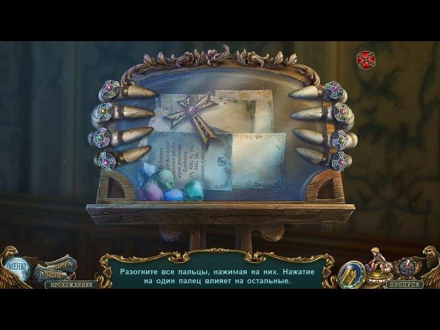 Ожившие легенды. Черный ястреб. Коллекционное издание - screenshot 5