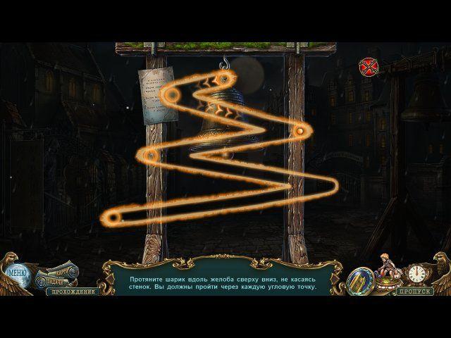 Ожившие легенды. Черный ястреб - screenshot 2