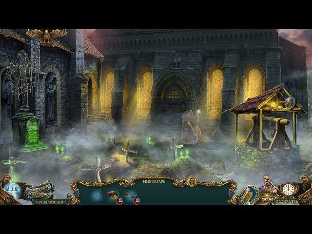 Ожившие легенды. Черный ястреб - screenshot 4