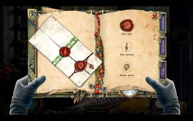 Легенды о призраках. Проклятье книги Вокс. Коллекционное издание - screenshot 2