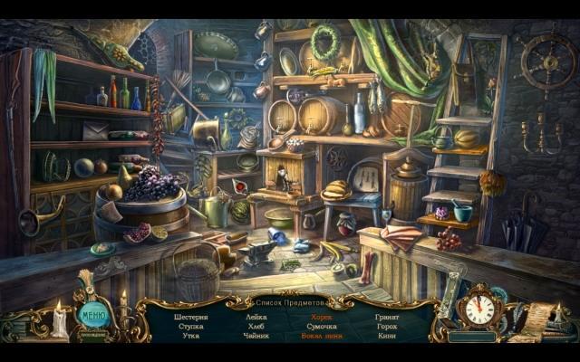 Легенды о призраках. Проклятье книги Вокс. Коллекционное издание - screenshot 4
