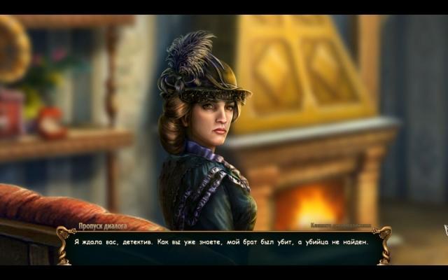 Легенды о призраках. Проклятье книги Вокс. Коллекционное издание - screenshot 6