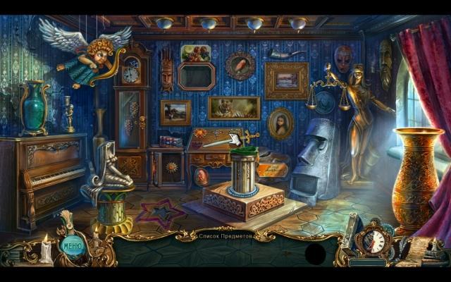 Легенды о призраках. Проклятье книги Вокс - screenshot 3