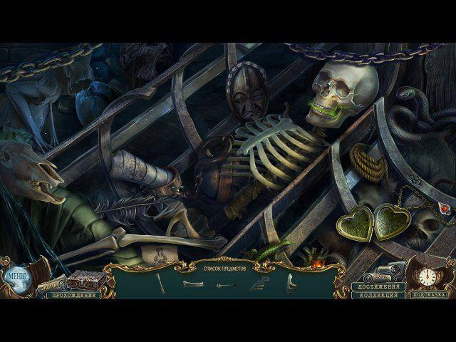 Ожившие легенды. Проклятый дар. Коллекционное издание - screenshot 2