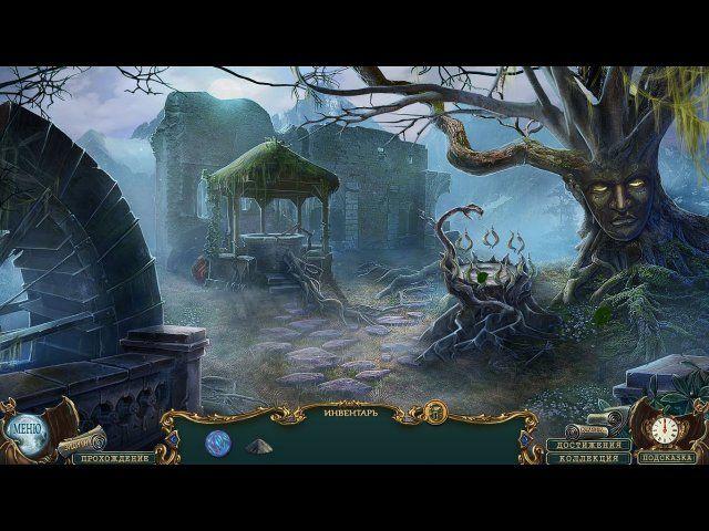 Ожившие легенды. Проклятый дар. Коллекционное издание - screenshot 5