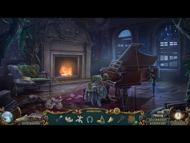 Ожившие легенды. Проклятый дар. Коллекционное издание - screenshot 7
