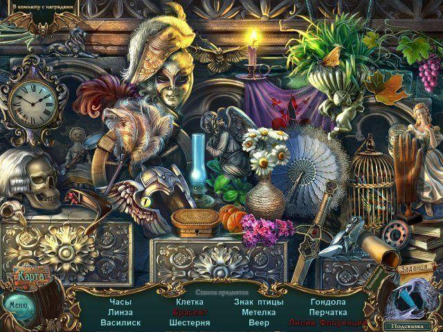 Ожившие легенды. Темные желания - screenshot 2