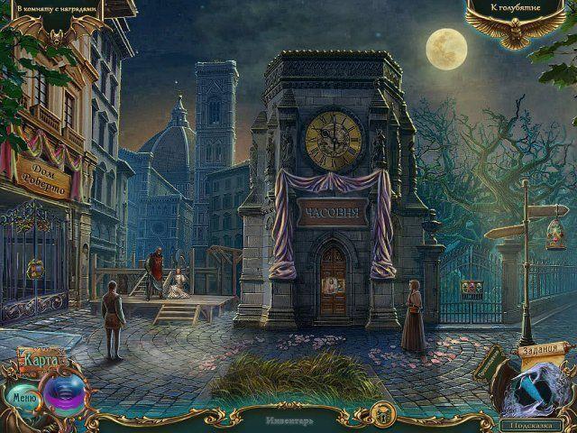 Ожившие легенды. Темные желания - screenshot 5