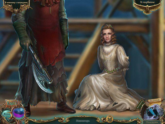 Ожившие легенды. Темные желания - screenshot 6