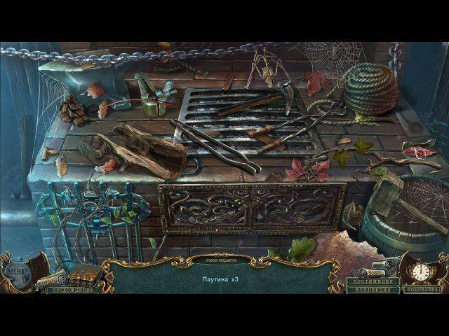 Ожившие легенды. Железная маска. Коллекционное издание - screenshot 1