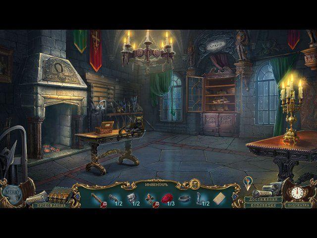 Ожившие легенды. Железная маска. Коллекционное издание - screenshot 5