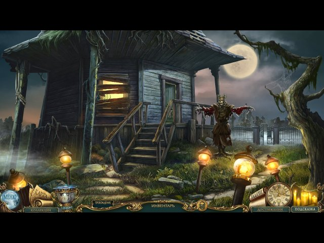Ожившие легенды. Секрет жизни - screenshot 6