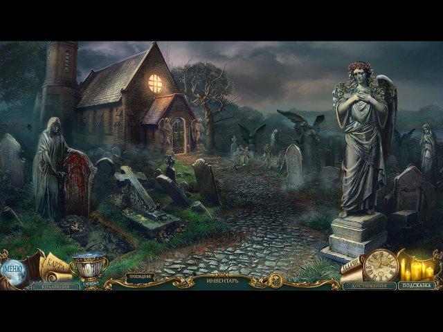 Ожившие легенды. Секрет жизни - screenshot 7