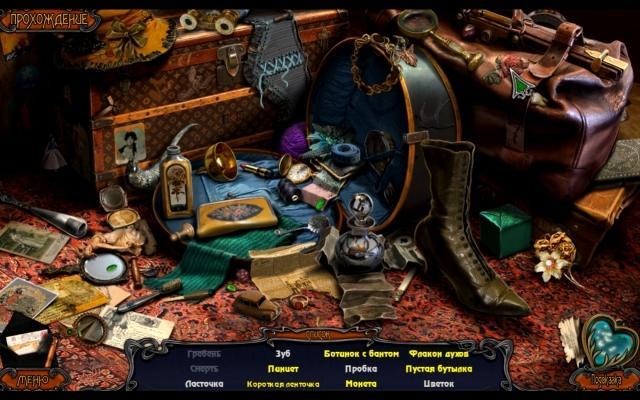 Поезд привидений. Духи Харона. Коллекционное издание - screenshot 3