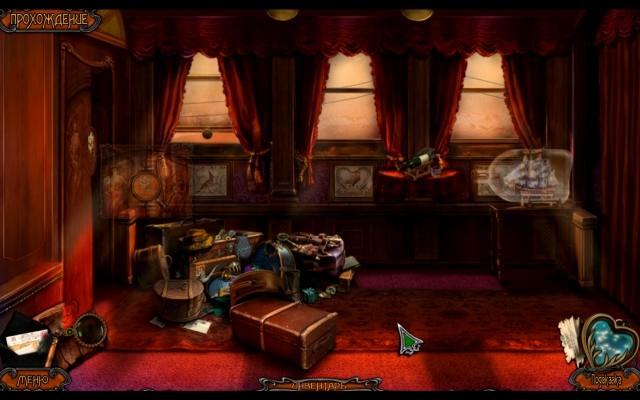 Поезд привидений. Духи Харона. Коллекционное издание - screenshot 4