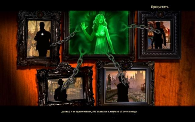 Поезд привидений. Духи Харона. Коллекционное издание - screenshot 5