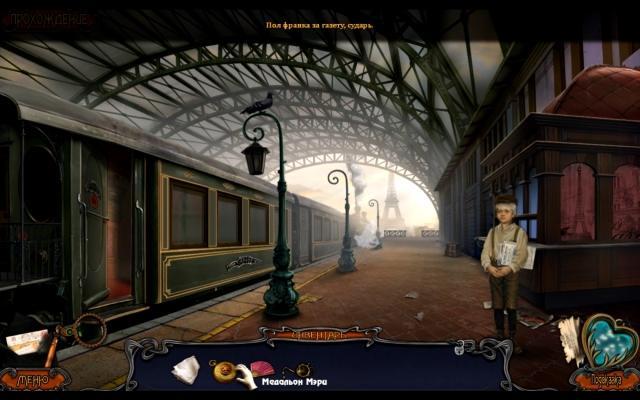 Поезд привидений. Духи Харона. Коллекционное издание - screenshot 6