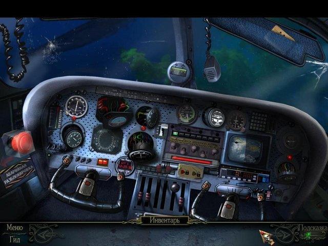 Загадочные истории. Остров потерянных душ. Коллекционное издание - screenshot 1